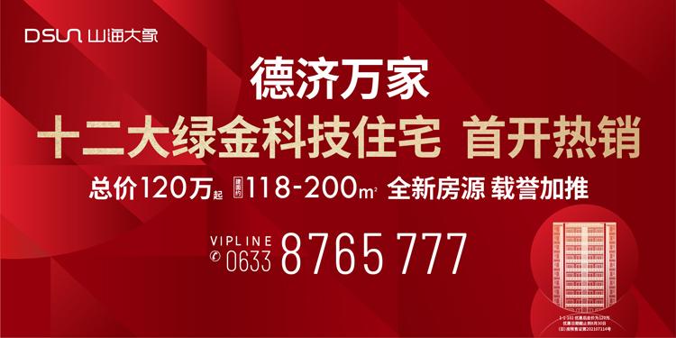 2021-08-20T01:27:52.000+0000