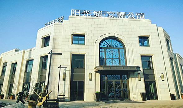 乌鲁木齐阳光城 文澜公馆