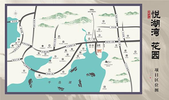 千岛湖悦湖湾花园