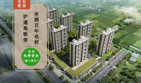 南通惠蒲新世纪