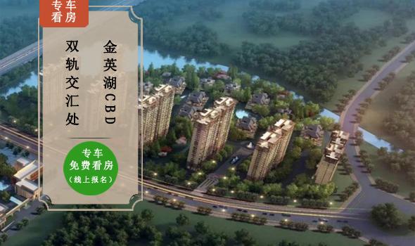 南通江湾国际公寓的楼盘信息
