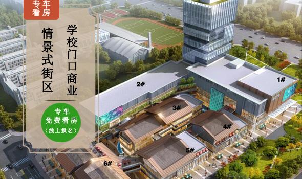 南通耀江广场的楼盘信息