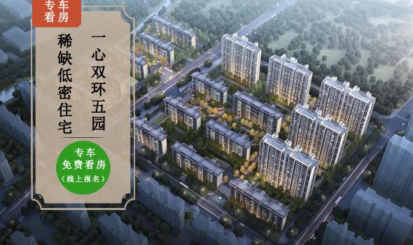 南通启东绿地国际健康城的楼盘信息