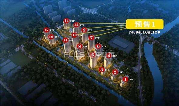 碧桂园枫景尚院