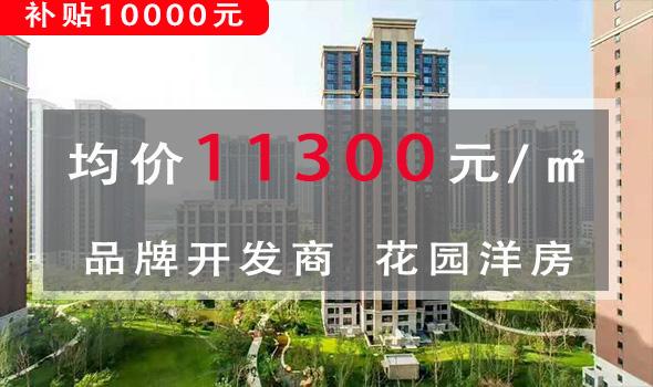 K2京南狮子城海棠园