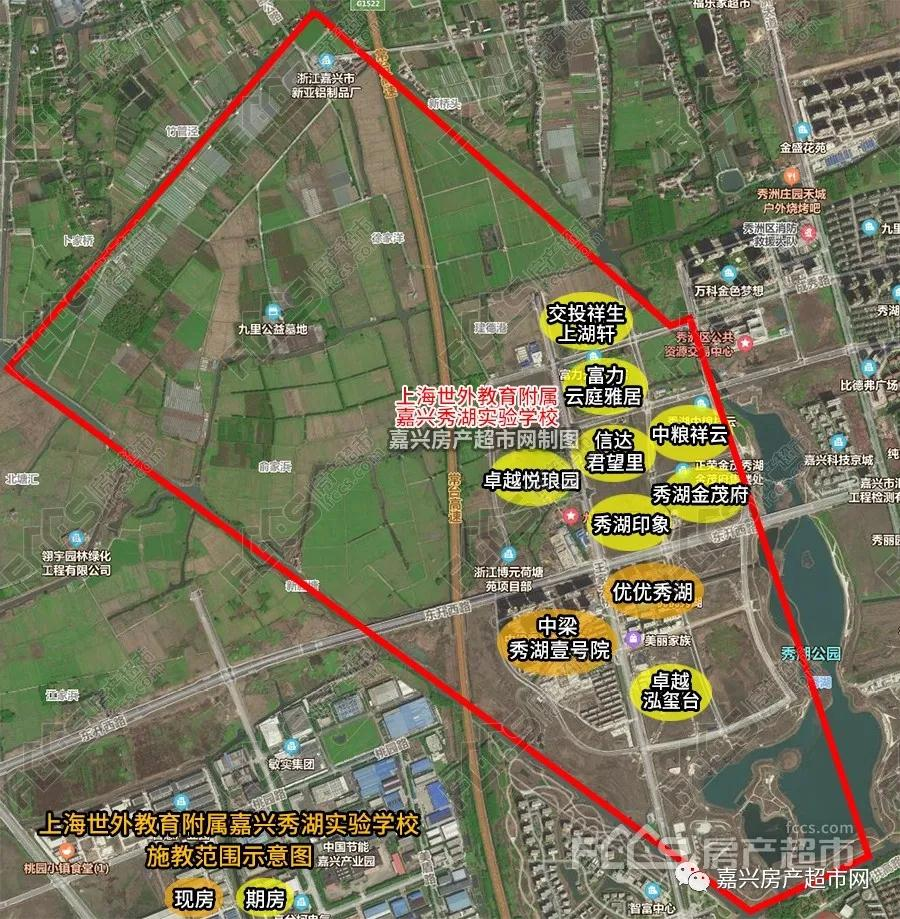 上海世外教育附属嘉兴秀湖实验学校的施教区范围示意图